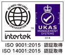 ISO9001・ISO14001認証取得。高品質の製品を提供します。